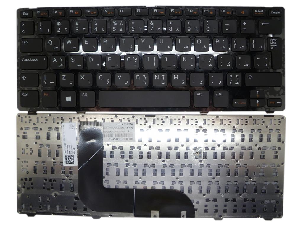 14Z-5423-AR-B-1-.JPG